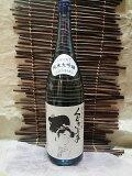今が旬!新酒しぼりたて!亀の井酒造 くどき上手純米大吟醸 出羽の里48%しぼりたて 1.8L出羽の里 【要冷蔵】