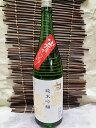 竹の露酒造場 白露垂珠純米吟醸 出羽きらり 55 1800ml 【要冷蔵】