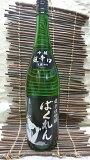 毎年大好評!黒ばくれん!新酒ばくれん2019年2月入荷いたしました!生酒・黒ばくれん!亀の井酒造 超辛口吟醸 +20ばくれん 生 亀の尾 1.8L【要冷蔵】