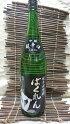 新酒ばくれん2月8日入荷いたしました!生酒・黒ばくれん!亀の井酒造超辛口吟醸+20ばくれん生亀の尾1.8L