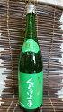 毎年大好評!売り切れ御免!季節限定品亀の井酒造くどき上手純米吟醸酒未来1.8L
