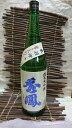 秀鳳酒造場純米大吟醸 出羽燦々生原酒 三割三分 1800ml 【要冷蔵】