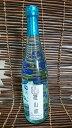 限定品!新藤酒造別誂 雅山流純米吟醸 あさがお720ml 【要冷蔵】