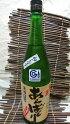 新酒しぼりたて!東の麓酒造特別本醸造あらばしり美山錦100%初しぼり本生1.8L