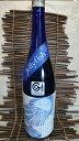 竹の露 白露垂珠純米大吟醸 はくろすいしゅJellyfish 1800ml