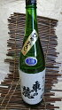 秋の限定酒!東の麓酒造純米吟醸山田錦ひやおろし1.8Lワイングラスでおいしい日本酒アワード2019金賞