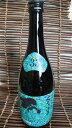 亀の井酒造 くどき上手純米大吟醸 Jr.の愛山 33%新時代の変 〜New Era〜720ml 【生詰】【要冷蔵】