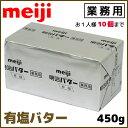 Butter2-10