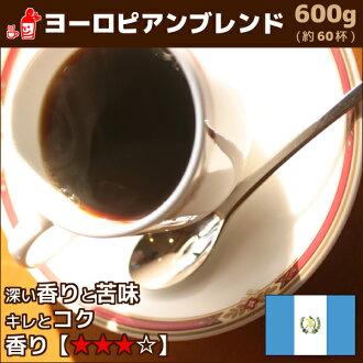 歐洲混合 600 克咖啡豆咖啡粉咖啡豆咖啡粉咖啡豆咖啡粉內祝i 禮品饋贈禮品或其他推薦 | 咖啡豆和咖啡粉