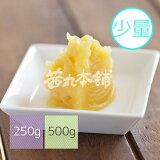 【ポイント10倍】 茜丸 あんこ レモンあん 糖度50° 500g