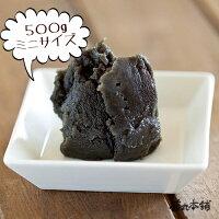 いわゆる中華のゴマあんとは違い、パンによく合う上品な風味に仕上げました_焙煎黒ごまあん(2.5kg)_52°_キロ単価1,035円