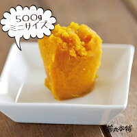 北海道産栗かぼちゃ、かぼちゃのあんこ、ほくほく美味しいかぼちゃ
