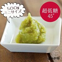 枝豆をふんだんに取り入れた夏の味わい。涼感ゆたかな商品に仕上がります。_涼味ずんだあん(1kg)_55°_キロ単価1,158円