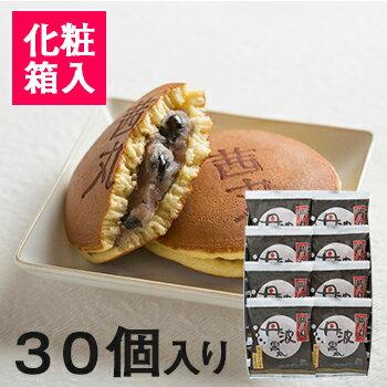 どら焼き ギフト 丹波黒丸 黒豆どらやき 30ヶ入り 化粧箱 手土産 お菓子