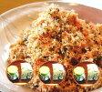 鮭昆布 200g 3個セット  [平庄商店 HPI 北海道限定 お土産 みやげ ごはんのおとも 御飯のお供 お取り寄せグルメ 食品 さけ こんぶ たら たらこ]