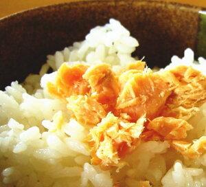 北海道限定 時鮭ほぐし身