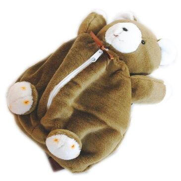 動物 アニマル ぬいぐるみ リュック くま 小  リュックサック クマ どうぶつ 子供用 キッズ かわいい 雑貨 誕生日 クリスマス プレゼント 贈り物 ギフト 熊 グッズ おもしろ雑貨 面白