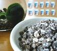 【送料無料】まりも飼育水用ミネラル鉱石 10個セット 「水槽底石 ストーン 水質調整 レイアウト マリモ育成用]