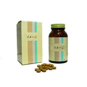 加味逍遥散カミショウヨウサン 350錠 約20日分 イライラタイプの生理痛 更年期 第2類医薬品