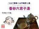 香砂六君子湯 コウシャリックンシトウ 【メール便送料無料】お...