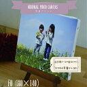 オリジナルキャンバスプリントF0サイズ写真からキャンバスプリント ご両親のプレゼント出産・結婚祝いに
