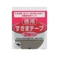 ニトムズ[E022]すきまテープ2巻パック