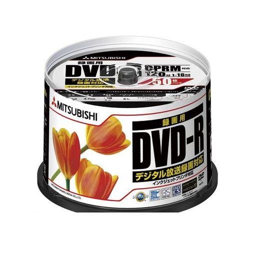 三菱化学メディア [VHR12JPP50] 録画用DVD-R X16 50枚SP