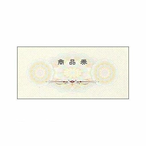 ササガワ タカ印 9-307 商品券 横書用 金...の商品画像