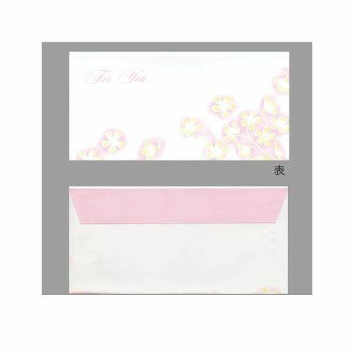 ササガワ タカ印 9-360 商品券袋 横封 F...の商品画像