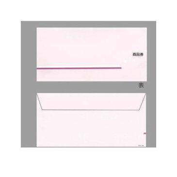 ササガワ タカ印 9-363 商品券袋 横封式 商品券字入 9363【AKB】
