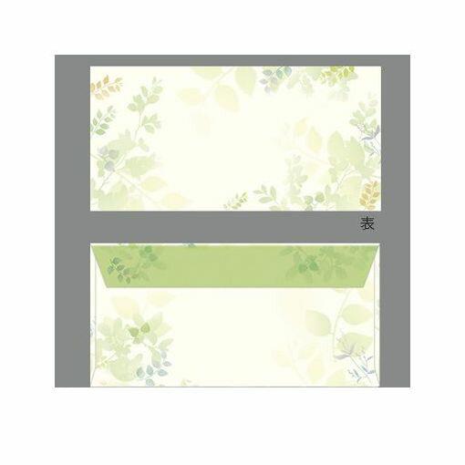 ササガワ タカ印 9-375 商品券袋 横封式 ...の商品画像