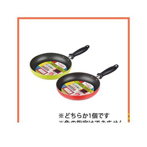 パール金属 [HB-7032] ベジタ ふっ素加工フライパン20cm HB7032