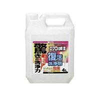 カンペハピオ[4140074L]復活洗浄剤4Lエフロ用(4入)【送料無料】