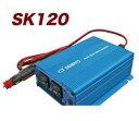 電菱 DENRYO SK120-212 正弦波インバータ SKシリーズ SK120212 【送料無料】