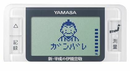 山佐時計計器(YAMASA)[GK-700-B] 新平成の伊能忠敬 B(ブラック) GK700B