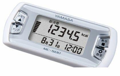 山佐時計計器(YAMASA)[MC-500-W] 活動量計 MY CALORY W(ホワイト) MC500W