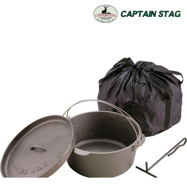 キャプテンスタッグ [M-5527] ダッチオーブンセット 30cm M5527