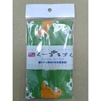 4580691754919 和柄くーるますく 柴犬柄 冷感マスク 日本製 大人用 洗えるマスク 夏用マスク 冷感マスク ひんやり