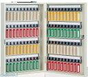 タチバナ製作所 [CI-80] キーボックス Cタイプ 携帯・壁掛兼用 アイボリー色 鍵80本用 CI80
