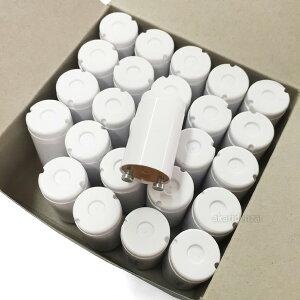 日立点灯管4〜10W用口金P21[ケース販売25個セット]FG-7P-25SET