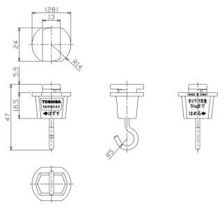 東芝吊りフック黒色ライティングレール用[10個セット]NDR8543K-10SET