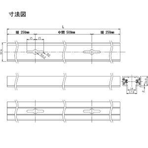 東芝ライティングレール長さ3m白色直付用NDR0213