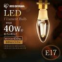 \最安値挑戦中3,950円/【4個セット】電球 led E1