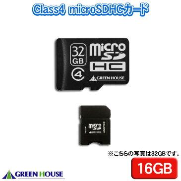 スピードクラス「Class4」のmicroSDHCカード 16GB【TC】【お取寄せ品】
