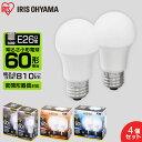 \●1個あたり500円●/4個セット LED電球 E26 6...