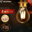 \最安値挑戦中3,950円/【4個セット】電球 e26 60