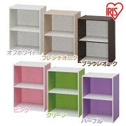 アイリスオーヤマ デザイン ボックス ホワイト フレンチ オーク・ブラウンオーク・ピンク・グリーン・パープル