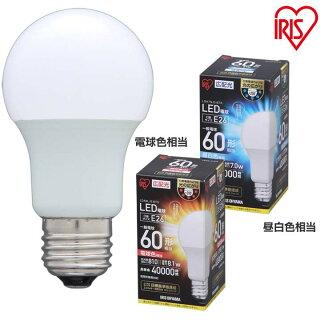 【4個セット送料無料】【LED電球ランキング1位常連】LED電球E2660W相当810lm広配光昼白色・電球色LDA7N-G-6T3・LDA9L-G-6T3アイリスオーヤマ電球LED照明E26口金一般電球長寿命省エネ密閉型器具対応【★2】