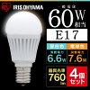 送料無料LED電球E17広配光60W電球色・昼白色4個セットLDA7L-G-E17-6T3・LDA7N-G-E17-6T3アイリスオーヤマ
