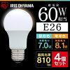 【電球アイリスオーヤマ】【4個セット】LEDE26広配光60W相当【LED長寿命E26口金810lm】アイリスオーヤマLDA7N-G-6T1・LDA8L-G-6T1・昼白色・電球色